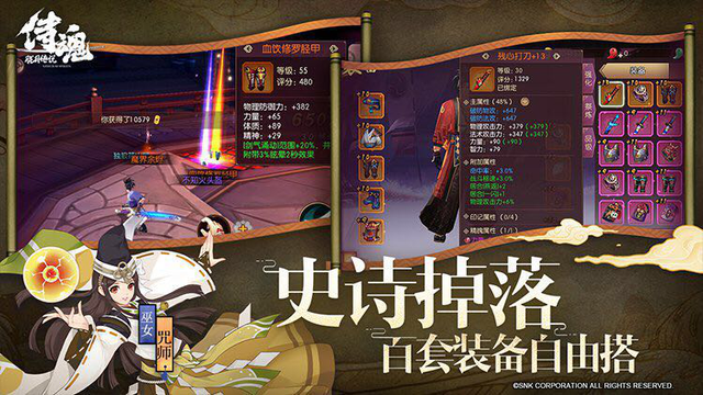 腾讯独代 《侍魂:胧月传说》登顶国区iOS免费榜