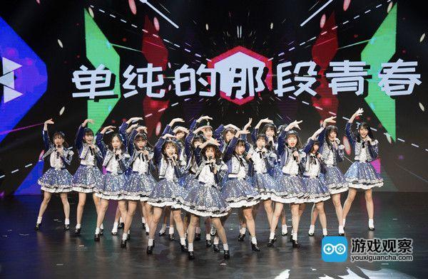 AKB48 Team SH在上海召开出道发布会
