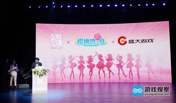 盛大游戏将正式推出AKB48正版授权手游《AKB48樱桃湾之夏》
