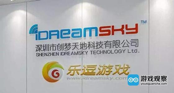 创梦天地确定发行价 IPO预计筹资7.453亿港元