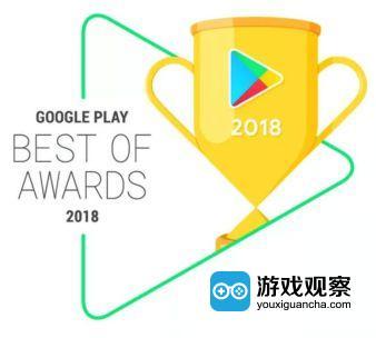 《迷你世界》获Google Play2018最佳创新力游戏奖