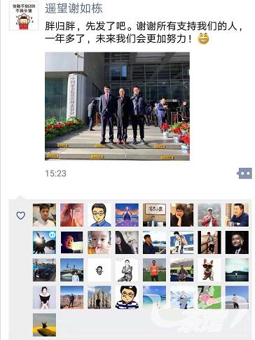 星期六拟17.88亿元收购杭州遥望网络案过审