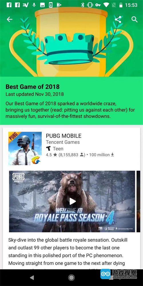 上线不足一年 《PUBG MOBILE》在海外斩获多个奖项