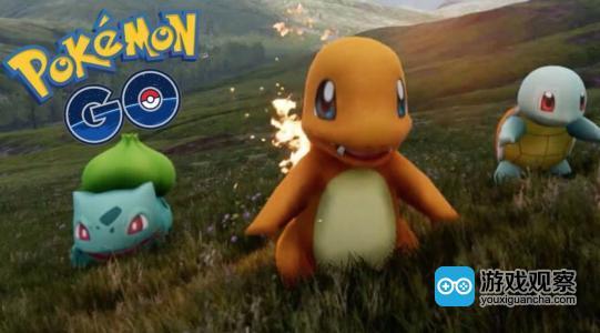 Pokemon Go 是主流 AR 游戏中绝对的王者