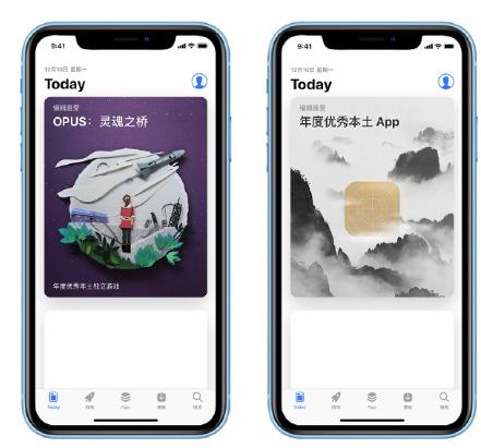 库克发微博分享App Store年度优秀本土App及独立游戏
