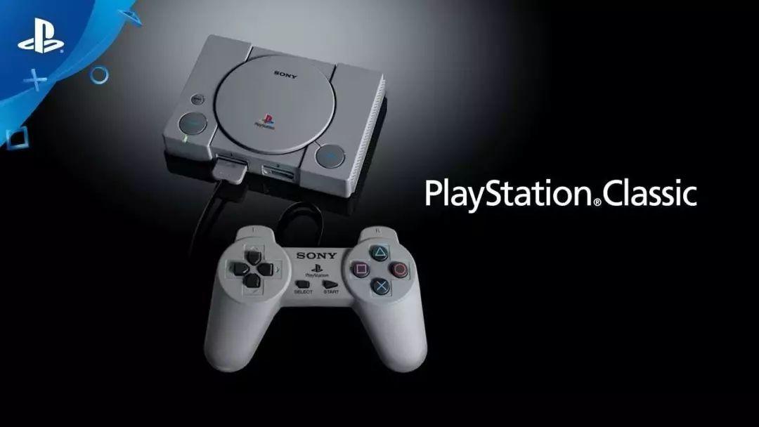 PlayStaion Classic香港12月3日上市,内置20款经典游戏