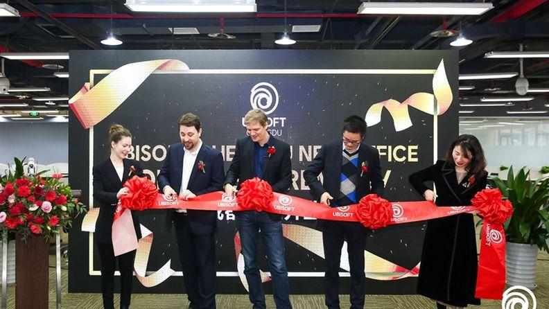 育碧成都新区开业庆典成功举办 开启新的旅程