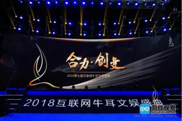 """中手游获牛耳奖""""互联网领域年度最具影响力企业""""大奖"""