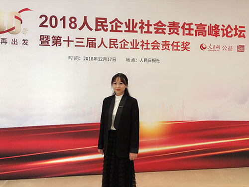 三七互娱公共事务副总裁 程琳