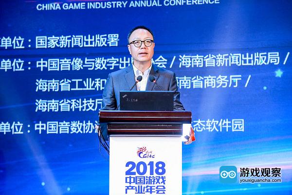 完美世界CEO萧泓:游戏企业的胸怀与责任