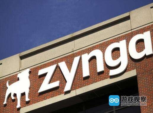Zynga斥资近7亿美元收购《帝国与谜题》开发商