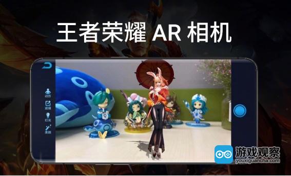 """《王者荣耀》AR相机上线 黑科技让英雄""""活""""进现实"""