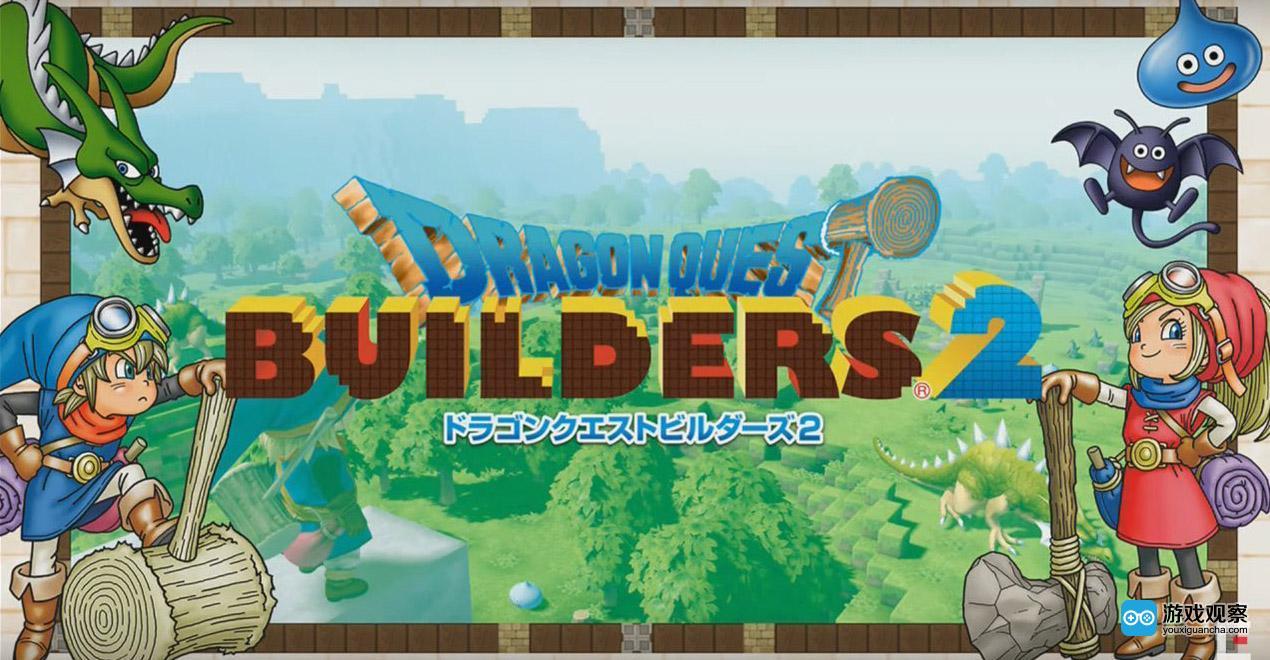 日本游戏周销榜:《任天堂明星大乱斗 特别版》三周销量破200万