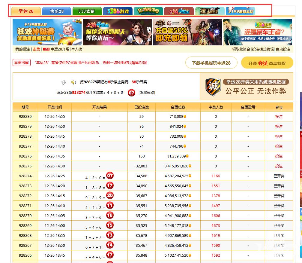 微信群组织赌博构成开设赌场罪 棋牌灰色下线遭重创