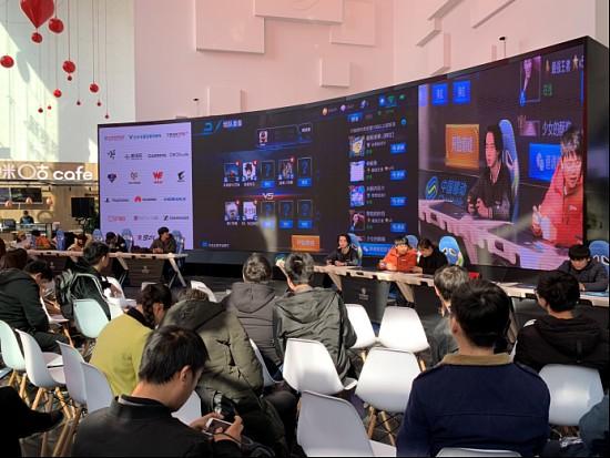 全国首家移动营业厅转型电竞体验厅在上海亮相