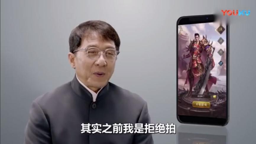 """成龙""""传奇""""游戏广告"""