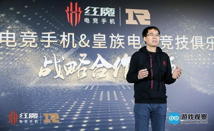 红魔电竞手机与RNG电竞战队达成战略合作