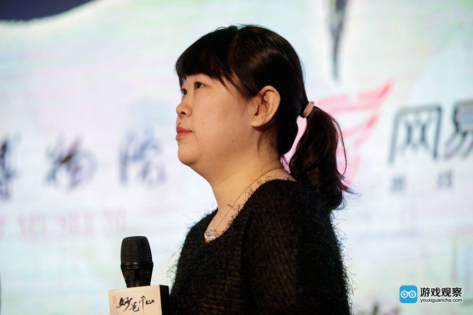 故宫专家刘宁星发布会现场发言