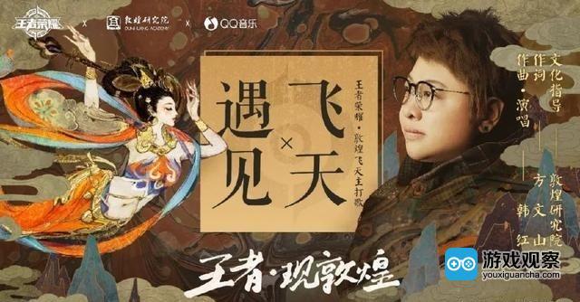 """传统文化 -- """"数字文创 对话中国之美"""""""