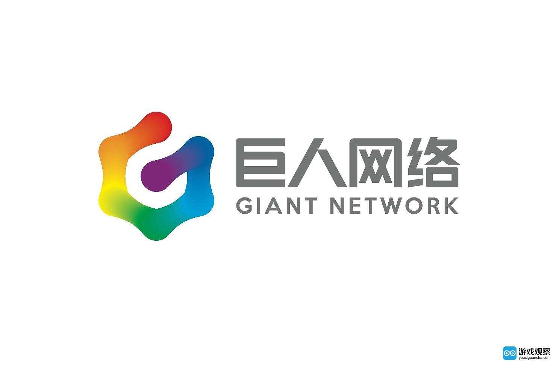 巨人网络已累计回购1.82亿元股份 占总股本0.46%