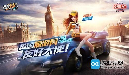 极速狂飙碰撞数字文创 QQ飞车将亮相腾讯TGC2019