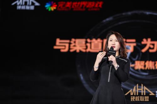 完美世界游戏副总裁邓佩受邀在硬核联盟黑石奖发表主题演讲
