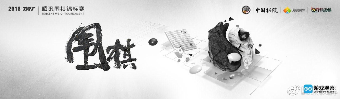 新文创开拓新思路 探索棋牌文化更多可能