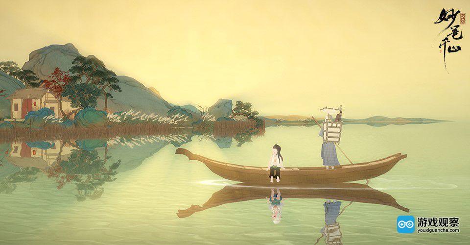 游戏主人公泛舟湖上,风景宜人