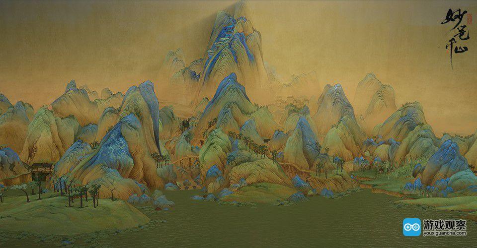 游戏中复刻的《千里江山图》
