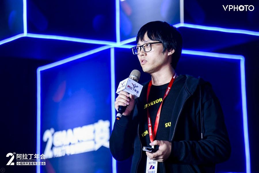 猎豹甘灿谈小游戏研发、运营和社交裂变