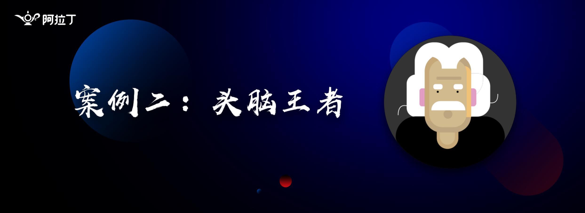 疯狂游戏CEO曹晓刚:打造爆款小游戏的核心方法论
