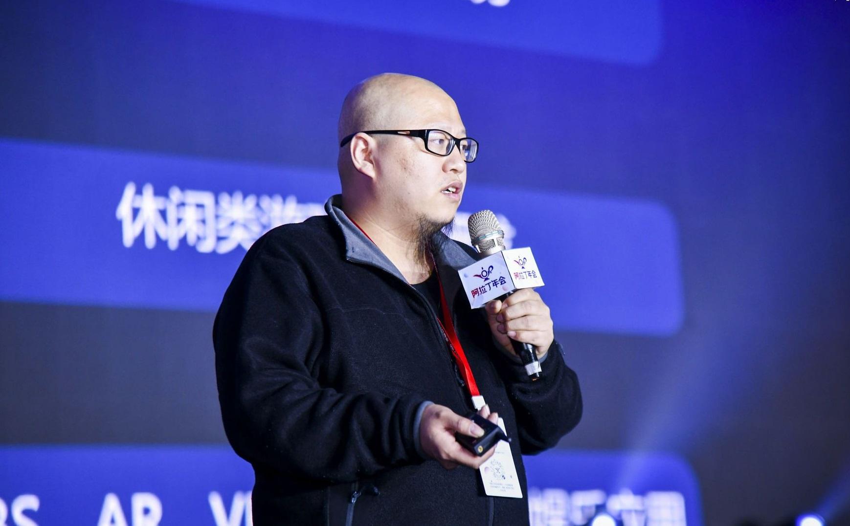 翰叶互娱王鸿博:从几何大逃亡看微信小游戏运营
