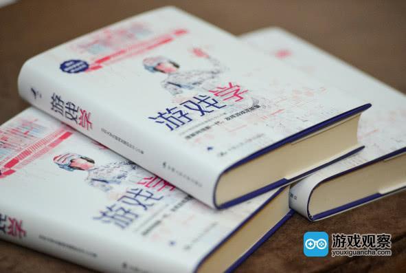 上海交通大学设计学院副院长韩挺:《艺术植入医疗| 设计抚慰心灵》