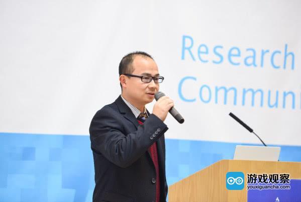 北京大学社会科学部副部长王周谊