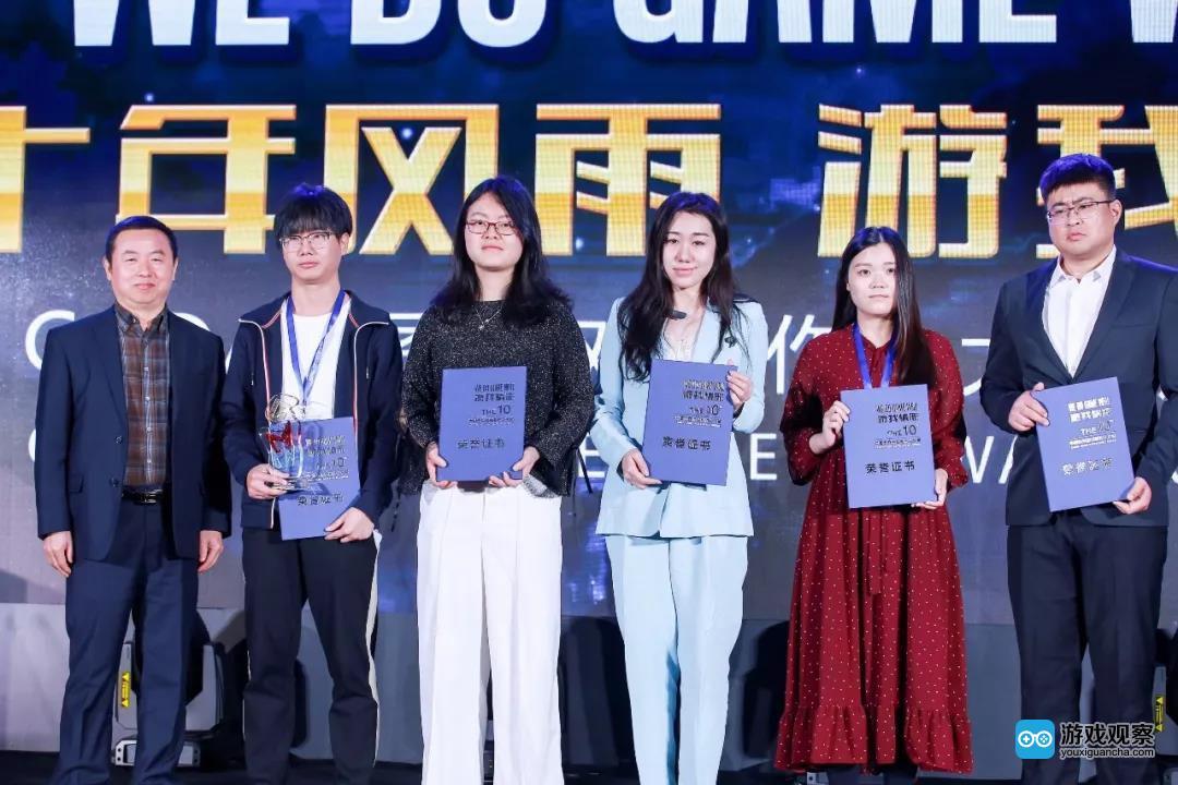 厦门市思明区科信局副局长 刘晓文先生颁发最佳游戏动画表现奖
