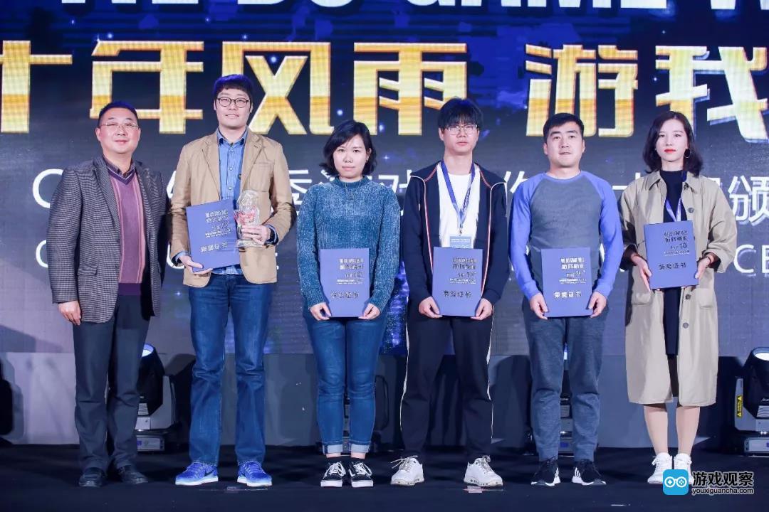 厦门市文发办副调研员 刘宏宇先生颁发最佳游戏3D(人物/场景)美术设计奖