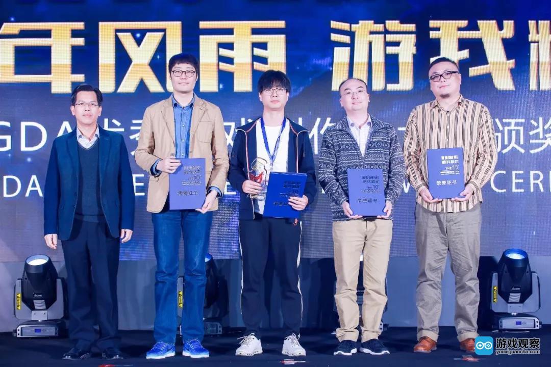 厦门市文发办副主任 林宗宁先生颁发最佳游戏原画美术设计奖