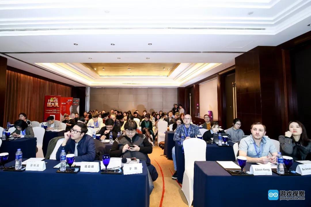 2018DEAS游戏企业出海专场圆满结束