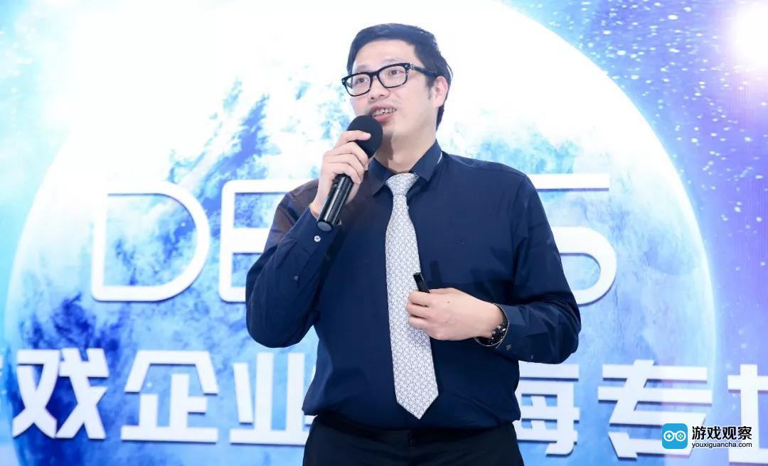 游族网络海外发行副总裁 陆启頔先生