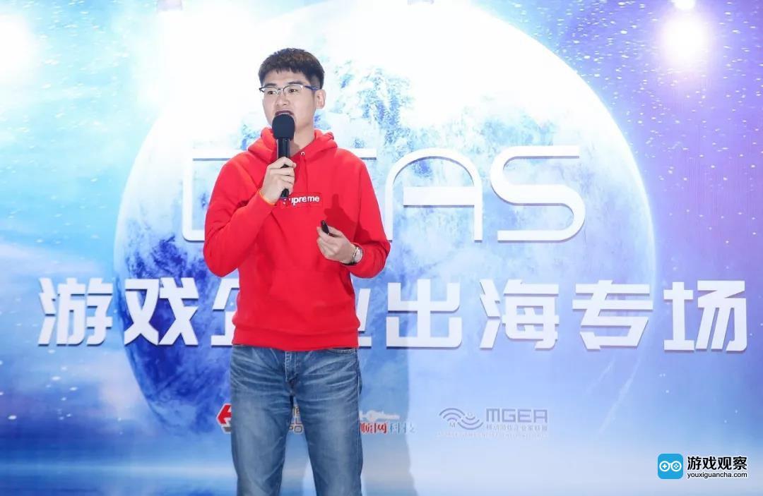 三七互娱集团商务部总监 殷天明先生