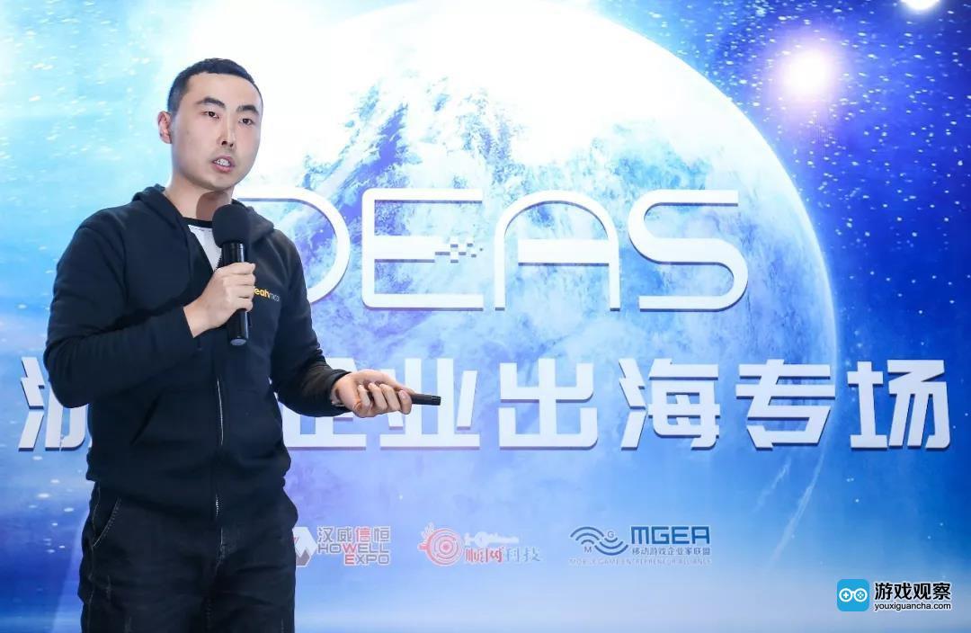 Yeahmobi国内游戏业务副总裁 吉永强先生