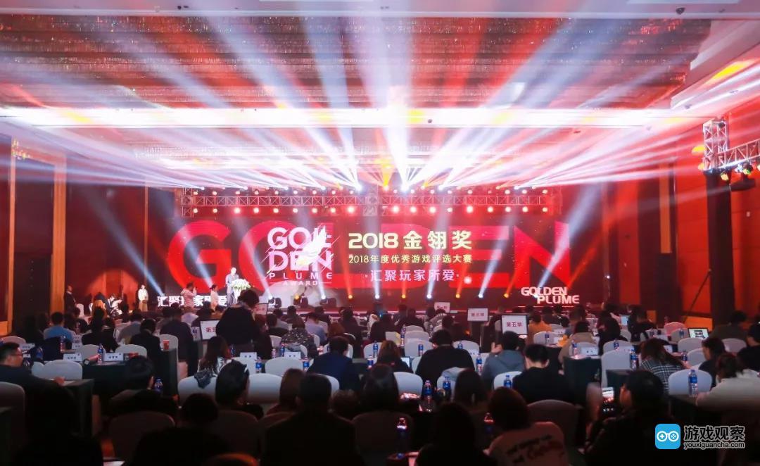 第十三届金翎奖颁奖典礼于厦门隆重举办