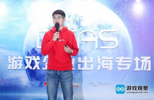 三七互娱集团商务部总监殷天明