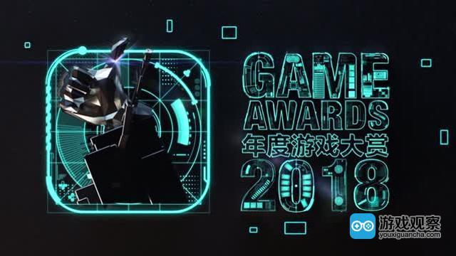 2018TapTap年度游戏大赏公布:《画中世界》夺三奖