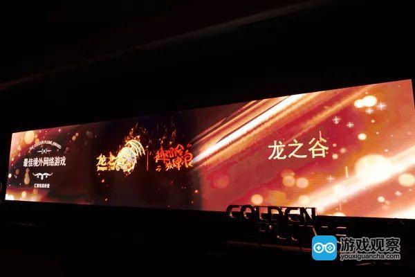 """《龙之谷》获2018金翎奖""""最佳境外网络游戏"""""""