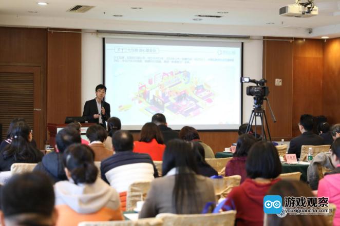 参加广州基金会发展论坛 三七互娱游心基金会介绍企业基金会发展经验