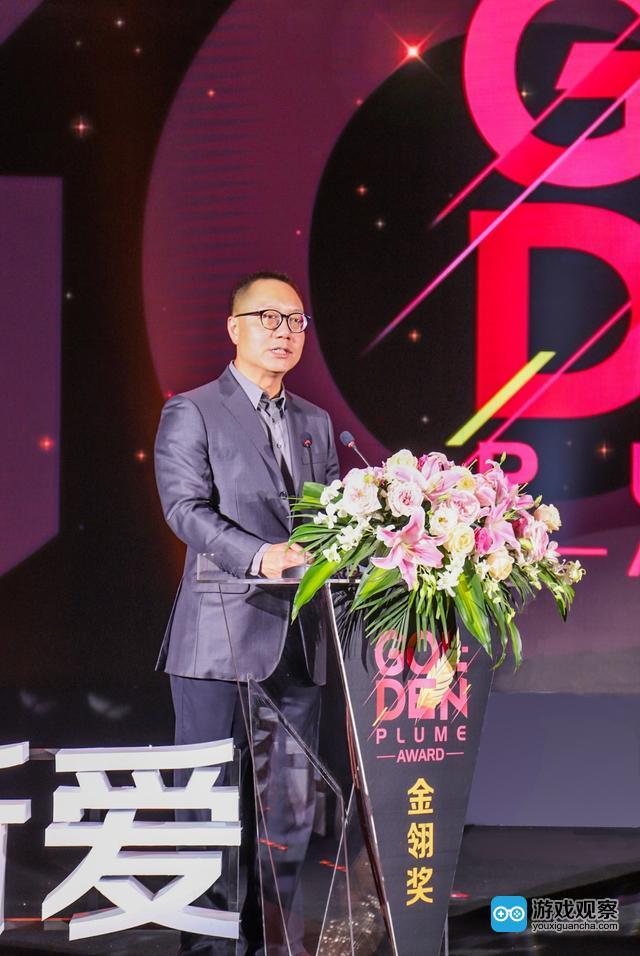 移动游戏企业家联盟(MGEA)名誉主席、完美世界CEO萧泓博士在金翎奖颁奖典礼上致辞