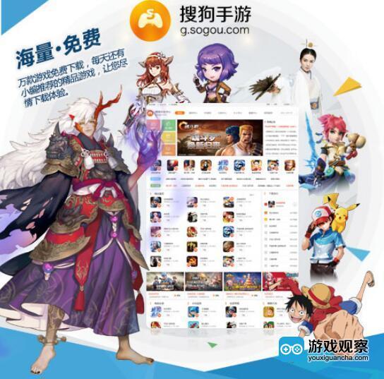 搜狗游戏斩获2018金翎奖年度优秀游戏评选大赛两大奖项
