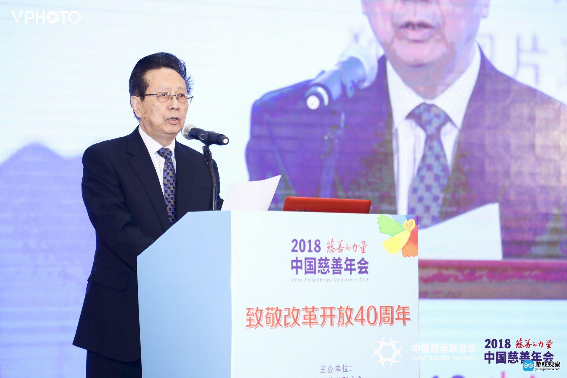 三七互娱加入中国慈善联合会 践行社会责任与使命