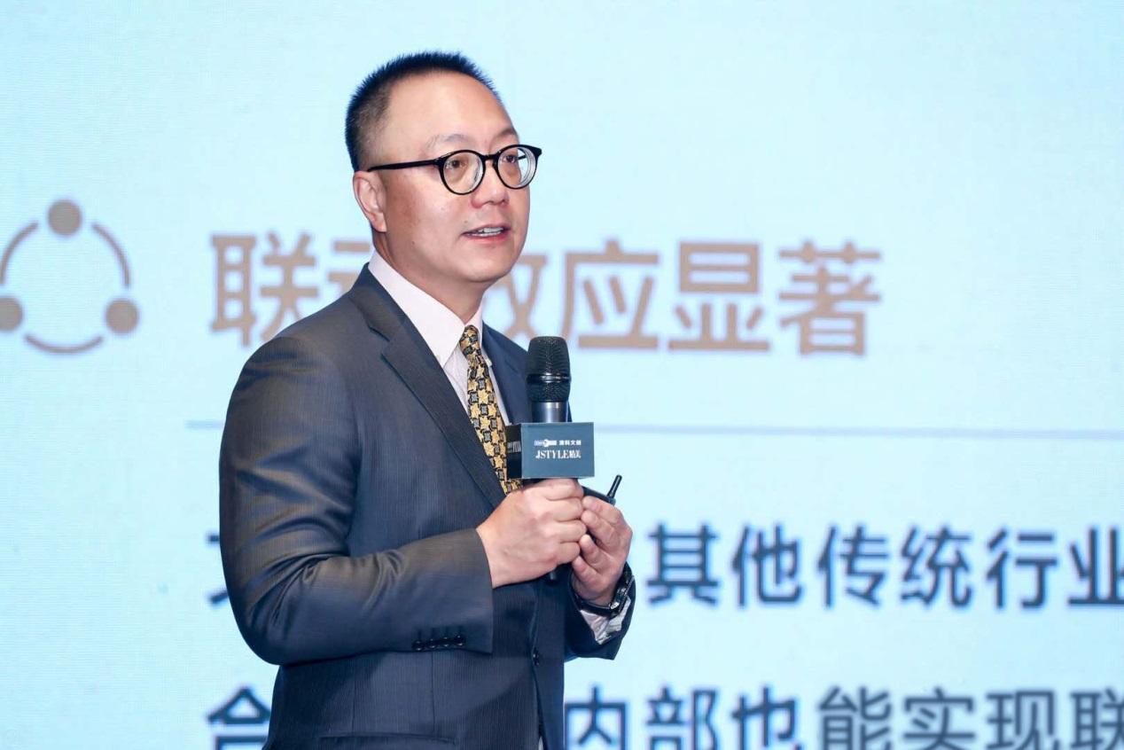 完美世界投身大文创 助力中国新消费升级